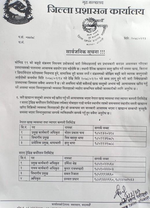 kathmandu_aZFHrSdXwM.jpg
